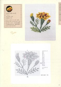 Cross Stitch By Gerda Bengtsson (2013, Japanese Edition)