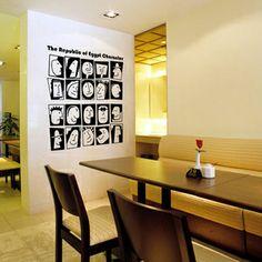 35 高档精品一代磨砂个性创意抽象埃及面孔墙贴玛雅酒吧橱窗装饰特价-淘宝网