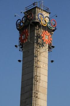 Olympic tower, Sarajevo, BiH