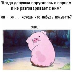 Media Tweets by Баянистка без баяна (@babayanist) | Twitter