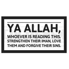 Ya Allah, whoever is