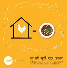 #ghar #murgi #dal #possessions #undermine #jealous #seriffwisdom #saying #graphicdesign