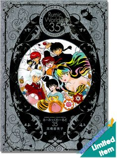 Rumiko Takahashi Works - Rumic World 35th Anniversary Show Time