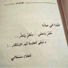 tafsir al ahlam arabe pdf