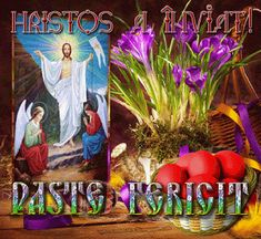 Birthday Wishes Gif, Wolf Wallpaper, Happy Easter, Holiday, Painting, Wall Hangings, Politics, Happy, Bible