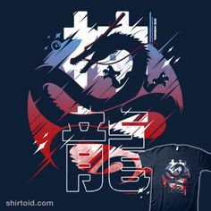 Dragon God | Shirtoid #anime #dragon #dragonball #dragonballz #manga #shenron #studiom6 #tvshow