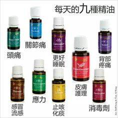 Everyday Oil Young Living