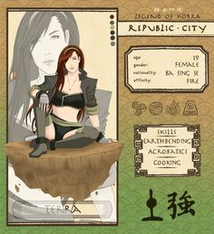 Republic City: Terra by Akari-Hikari.deviantart.com on @deviantART