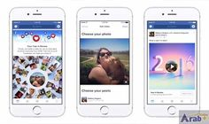 Facebook Looks Back at 2016 with top…