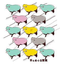 A Wild Sheep Chase- Murakami