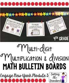 Vocabulary posters to create a student friendly word wall for math. These make a beautiful display for your classroom bulletin board. Includes 24 multiplication & division terms for 4th grade math. Don't want to print in color? Black and white versions also included.