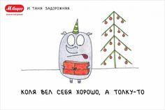 15 новогодних открыток от любимой Тани Tavlla Задорожней