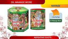 DIL MAANGE MORE / RS 308