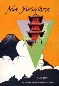Japanese Tourism Brochure: New Yokohama. 1929 | Gurafiku: Japanese Graphic Design