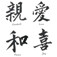 009 love peace and happiness in japanese writing Google