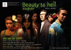 "Beauty to Hell ""สวยสู่นรก"""