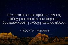 Famous Quotes, Love Quotes, Feeling Loved Quotes, Greek Quotes, Food For Thought, Wise Words, Poetry, Wisdom, Thoughts