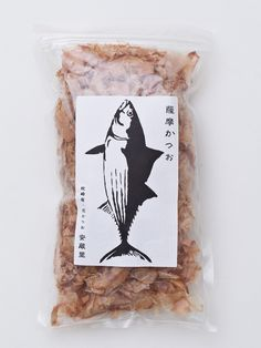 伊都安蔵里 tuna flakes I think PD