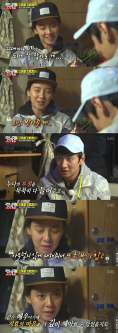 """What Was the Reason for Song Ji Hyo's Tears on """"Running Man""""? Running Man Cast, Running Man Korean, Ji Hyo Running Man, Running Man Members, Lee Yo Won, Kwang Soo, Korean Shows, Long Sleeve Evening Dresses, Family Outing"""