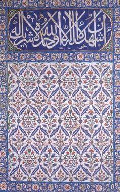 Tiles from Selimiye Mosque, Edirne.
