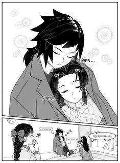 Anime Couples Manga, Cute Anime Couples, Demon Slayer, Slayer Anime, Anime Angel, Anime Demon, Otaku Anime, Anime Naruto, Dream Anime