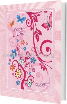 Βιβλίο ευχών - Κοριτσάκι