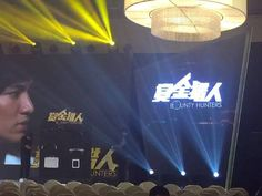 2016 April 13 (Wed) AFTERNOON  Press Conference  【媒体见面会】 at Renaissance #Hotel 【富力万丽】 #Beijing #北京 #CHINA #中国 #ActorLeeMinHo #Korean #韩国 #Actor #演员 #LeeMinHo #李敏鎬 #MOVIE #电影 #BountyHunters #赏金猎人