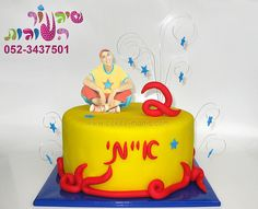 """yuval hamebulbal"" cake by cakes-mania עוגת יובל המבולבל מאת שיגעון העוגות - www.cakes-mania.com"