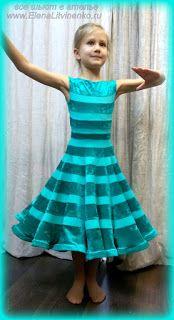 """НОВОСТИ ателье """"Елены Литвиненко"""" г. Москва: Платье бальное, рейтинговое в наличии и на заказ,"""