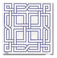 77913a3798dac43d4a0020582b27f99c--geometric-art-geometric-patterns