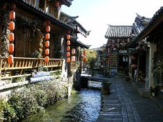 Lijiang is a city in China's southwestern Yunnan Province. According to social media, every other college grad in China dreams of quitting t...