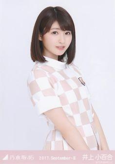 image Japan Girl, Korea Fashion, Asian Beauty, Short Hair Styles, Actors, Cute, People, Image, Beautiful