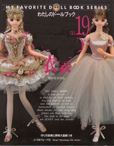 Free Copy of Book - My Favorite Doll Book Series No. 19