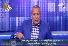 Un Presentador Egipcio Confunde Un Videojuego Con Los Ataques Aéreos Rusos En Siria #Video