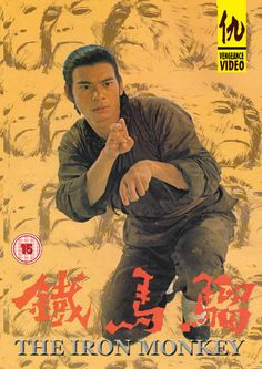 The Original Iron Monkey...the story is almost different but the kung fu....awesome. A severely good kung fu classic!