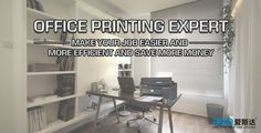 Office Prints, Label Paper, Toner Cartridge, Office Supplies, Home Appliances, Make It Yourself, House Appliances, Appliances