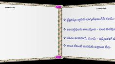 Golden words in our daily life - Nityasatyalu # 3
