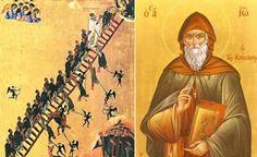 «Περί Δειλίας» ΚΛΙΜΑΞ Αγίου Ιωάννου Σιναΐτου Η δειλία είναι νηπιακή συμπεριφορά μιαςψυχής πού εγήρασε στην κενοδοξία.Η δειλία είναι απομάκρυνσις της πίστ