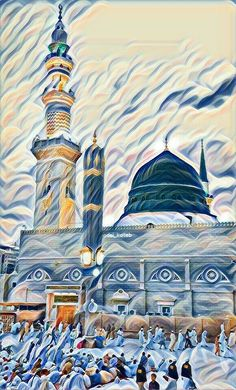 Islam With Allah # Arabic Calligraphy Art, Arabic Art, Islamic Images, Islamic Pictures, Free Wallpaper Backgrounds, Islamic Posters, Medina Mosque, Islamic Paintings, Islamic Wallpaper