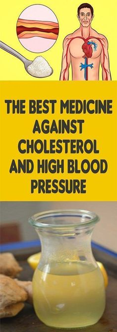 cholesterol lowering foods | cholesterol lowering meals | cholesterol diet | cholesterol | cholesterol lowering foods recipes | CholesterolMenu | Low Cholesterol Diet | Cholesterol Diet | blood pressure remedies | blood pressure | blood pressure diet | blood pressure lowering | blood pressure solution | High Blood Pressure Be Gone | High Blood Pressure Diet