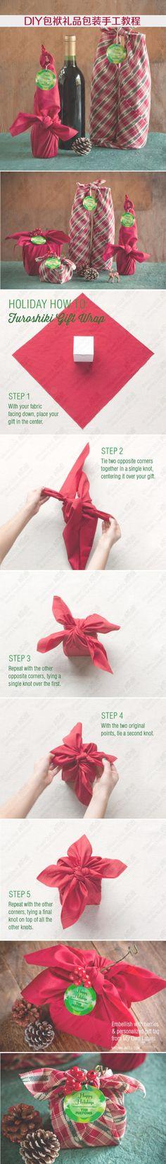 gift wrapped - zzkko.com