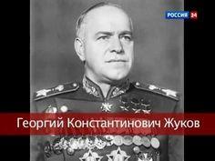 Маршал Победы -Георгий Жуков, Великая Отечественная война