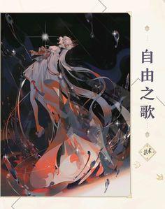 Manga Girl, Anime Art Girl, Character Art, Character Design, China Art, Beautiful Anime Girl, Dark Anime, Anime Artwork, Anime Demon