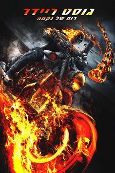Ghost Rider: Spirit of Vengeance Full Movie Online 2011