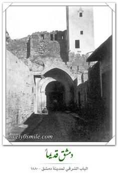 Syria old