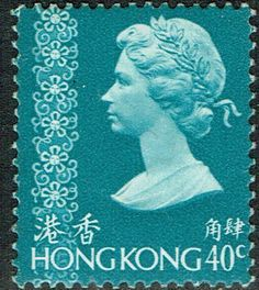 Hong Kong 1973 Definitive 40c Blue SG316 UM Listing in the Hong Kong,Hong Kong (up to 1997),Commonwealth & British Colonial,Stamps Category on eBid United Kingdom
