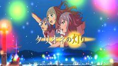 Clione no Akari Capitulo 10