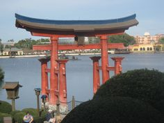 A picture of the lake at Epcot