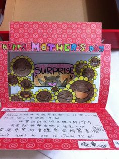 hand made mother's day card~~