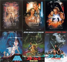 Japanese Star Wars posters.. check out the one for Empire... BADASS!